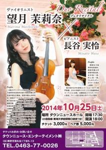 mochizuki_1025