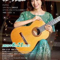 muraji_recital
